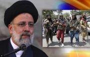 Иранд Афганистаны асуудлаар сайд нарын уулзалт болно