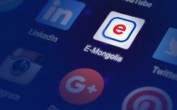"""""""e-Mongolia"""" давхардсан тоогоор 5.5 сая төрийн үйлчилгээг иргэдэд цахимаар үзүүллээ"""