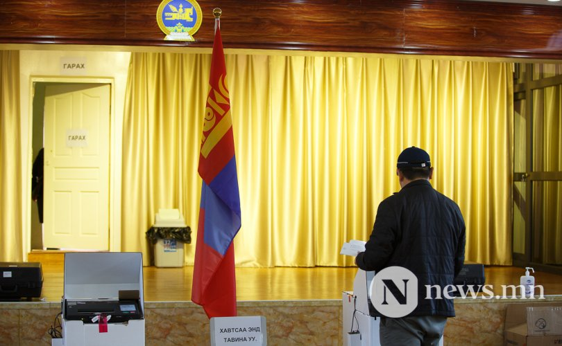 28 дугаар тойргийн сонгуулийн санал авах байрны хаяг, байршил
