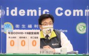 Тайвань цар тахлаас урьдчилан сэргийлэх ажилд дахин амжилттай үр дүнд хүрлээ