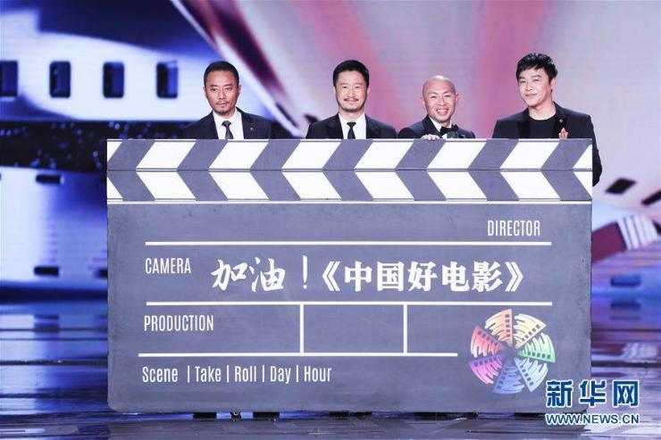 Бээжингийн олон улсын кино наадам эхэллээ