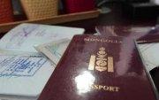 Ирэх сард гадаад паспортыг онлайнаар захиалдаг болно