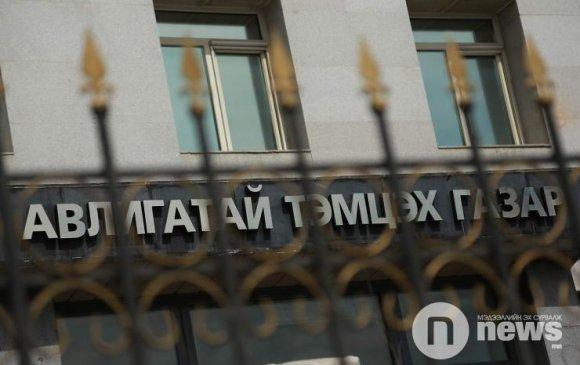 """Ардын намын бүлэгт барьсан АТГ-ын """"бэлэг"""""""