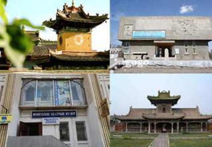 Монголын 50 гаруй музейн нэг нь л зориулалтын байртай