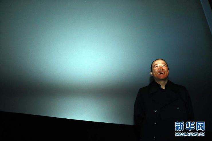 Хятад, Германы киноны наадам болов
