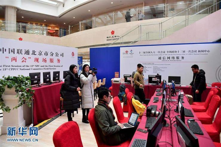Хятадын хоёр том хуралд зориулан Мэдээллийн төв байгууллаа