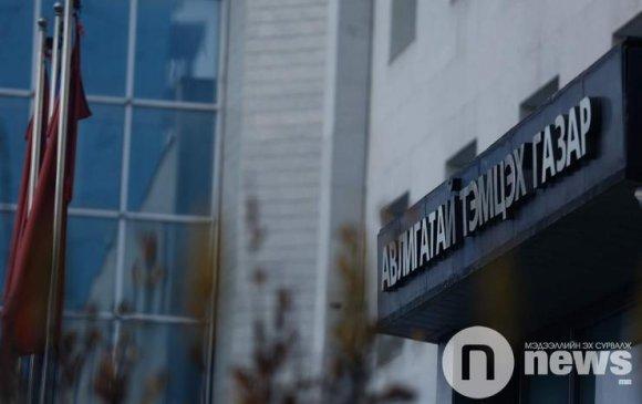 МИАТ-ийн дэд захирал Н.Энхбаатарыг дахин нэг сар хорихоор болжээ
