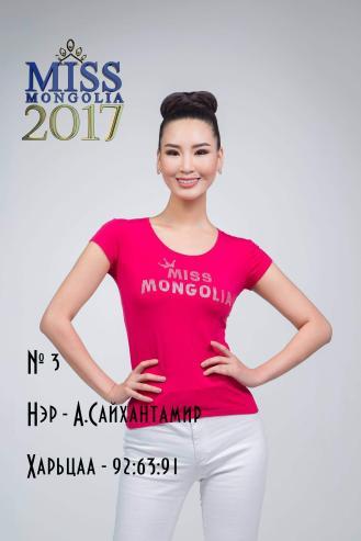 """""""Мисс Монголиа-2017"""" титмийг А.Сайхантамир хүртэв"""