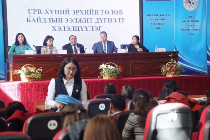 Монгол Улс хүний эрхийн төлөв байдлын дунд хугацааны тайлангаа НҮБ-д хүргүүлнэ