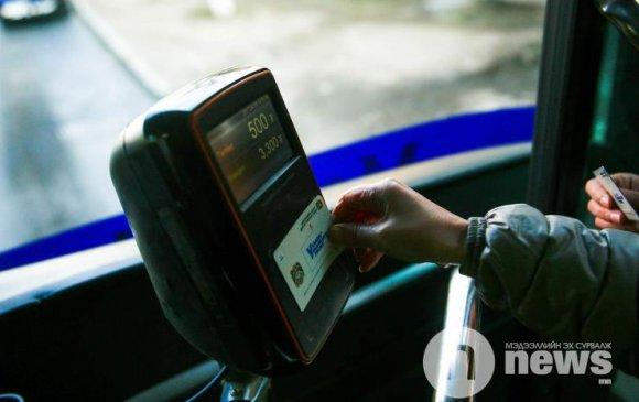 Автобусны цахим төлбөрийн карт захиалах, сунгалт хийлгэх оюутнуудын анхааралд