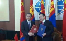 Ван И: Монголчуудыг Хятадын хурдацтай хөгжих галт тэргэнд суухыг урьж байна