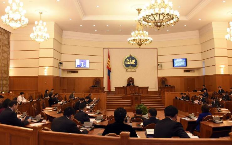 Улсын Их Хурлын 2017 оны намрын ээлжит чуулганы үйл ажиллагаа