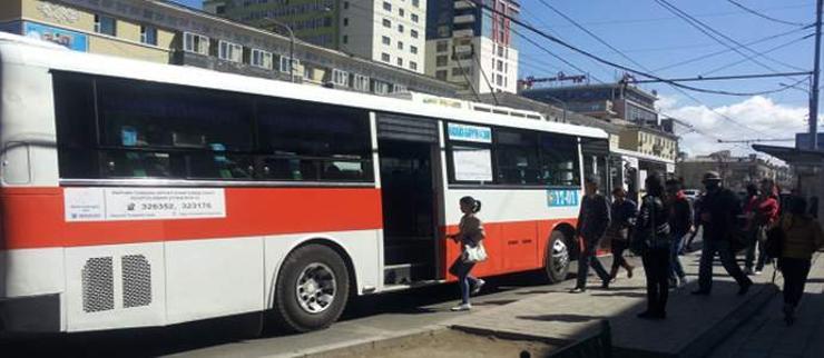 Хүй долоон худаг руу автобус үйлчилж байна