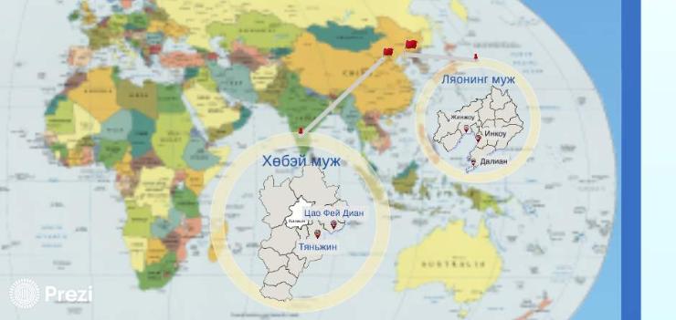 Монгол Улс тээвэр ложистикийн дэд бүтцийг оновчтой хөгжүүлэх шаардлагатай