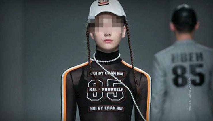 14 настай загвар өмсөгч хэт их ажилласнаас амиа алдлаа