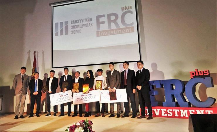 "Залуу судлаач А.Нинжин ""FRC Plus: Investment""-ийг тэргүүлэв"