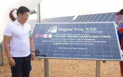 Замын-Үүд суманд 15 МВт-ийн нарны цахилгаан станц ашиглалтад орлоо