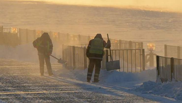 Оросын төвийн хэсгээр эрс хүйтрэхийг анхааруулав
