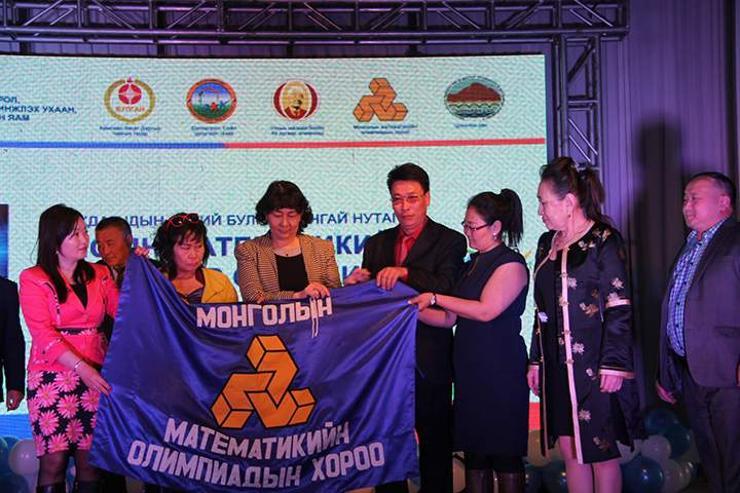 У.Доёдын нэрэмжит математикийн улсын олимпиад Дорноговь аймагт болно