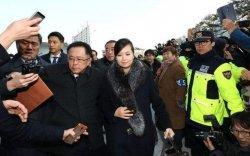 Хойд Солонгосын төлөөлөгчид Өмнөд Солонгост очлоо
