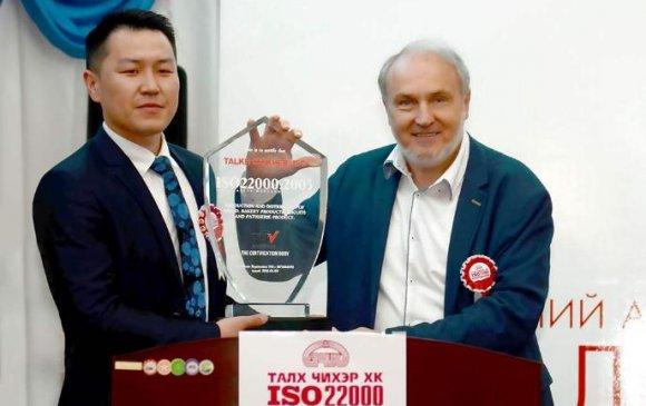 """""""Талх чихэр"""" ХК ISO 22000 стандартыг нэвтрүүлж гэрчилгээгээ гардан авлаа"""