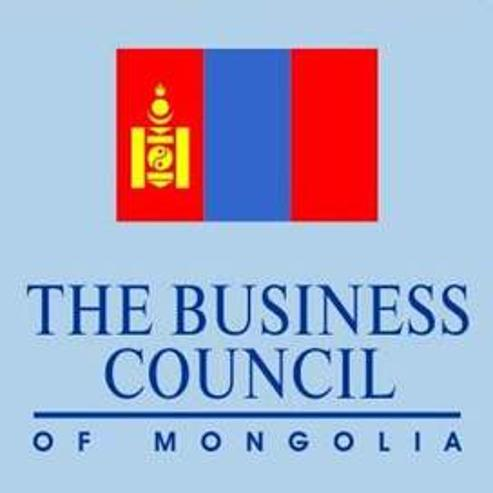 Монголын бизнесийн зөвлөлийн мэдэгдэл
