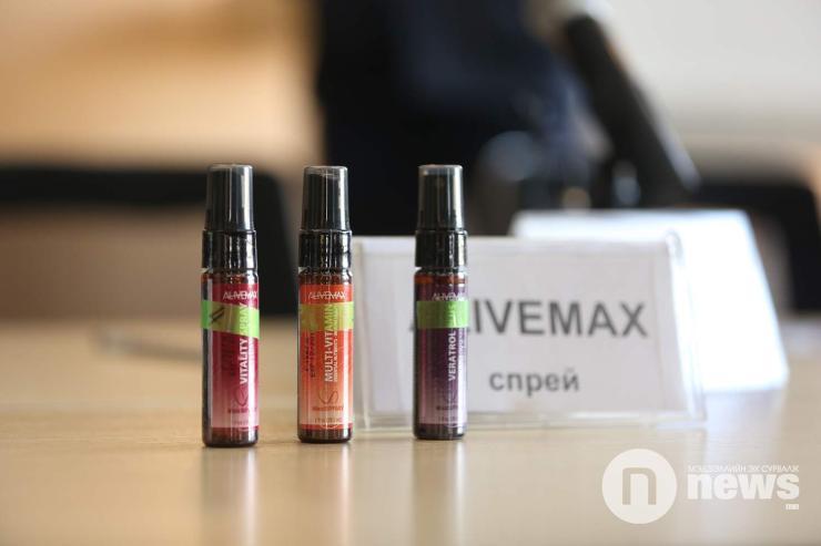 """НМХГ:  """"Alivemax"""" бол эм биш хүнсний нэмэлт бүтээгдэхүүн"""