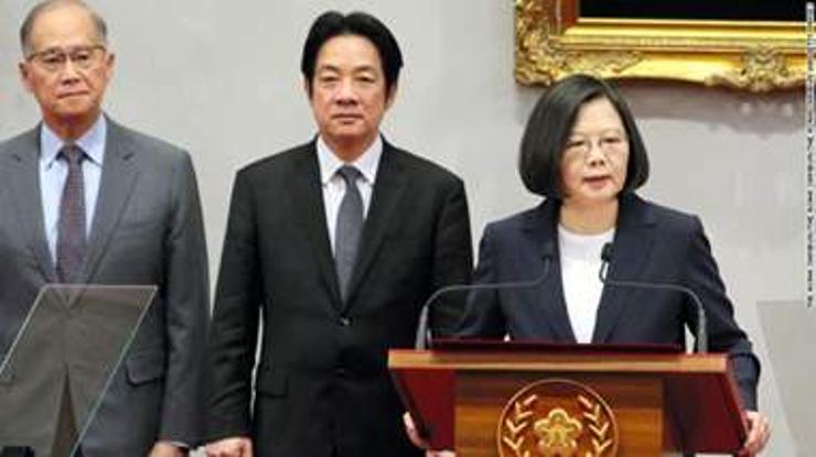 Тайвань Бээжинд уурсав