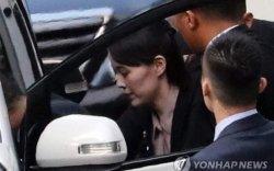 Ким Жон Уны дүү айлчлалд багтжээ