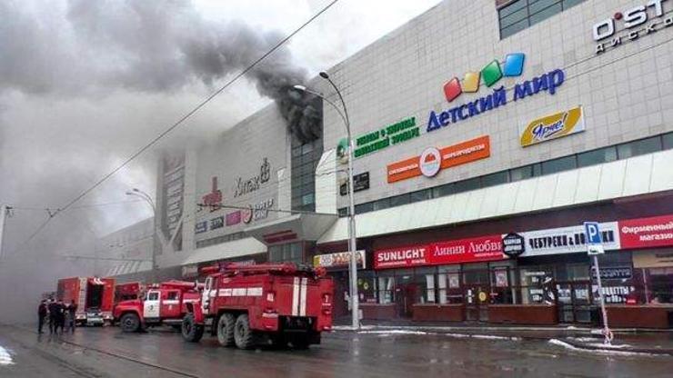 Кемеровод  гал түймрийн улмаас 37 хүн амиа алджээ
