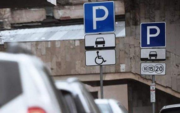 Машины зогсоол төлбөртэй байх ёстой гэж москвачууд үзэж байна