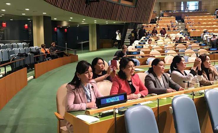 НҮБ-ын Эмэгтэйчүүдийн аж байдлын комиссын чуулганд УИХ-ын эмэгтэй гишүүдийн төлөөлөл оролцож байна