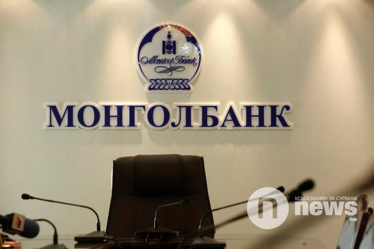 Монголбанк 99.5 тэрбум төгрөгийн ипотекийн зээл шинээр олгожээ