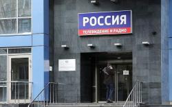 """""""Россия"""" телевиз Оросгүй олимпийг дамжуулахгүй гэв"""