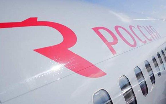 """""""Россия"""" компани Лондонгийн чиглэлд нислэг үйлдэж эхэллээ"""