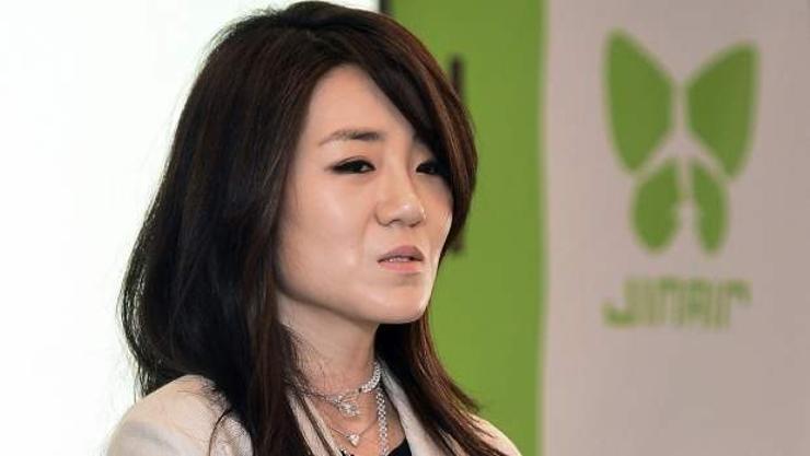 """""""Korean Air""""-ын дэд захирлыг албан тушаалаас нь түдгэлзүүлжээ"""