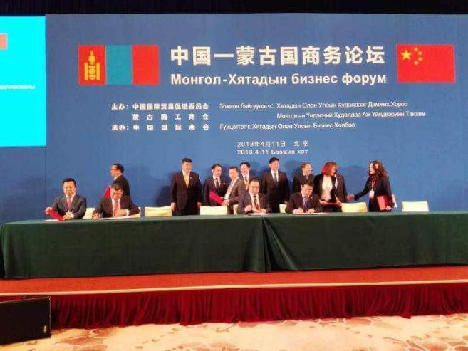 250 сая юанийн хамтын санхүүжилтийн зээлийн гэрээнд гарын үсэг зурлаа