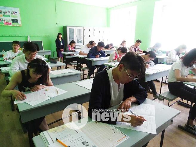 2017 оны элсэлтийн ерөнхий шалгалтын сургуулиудын эрэмбэ
