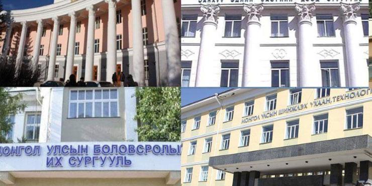 ЭЕШ-ийн монгол, англи, орос хэлний шалгалтын сонсох даалгаврын хугацааг уртасгажээ