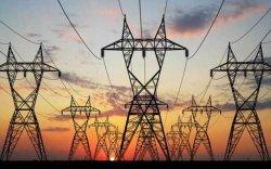 Өнөөдөр дөрвөн дүүрэгт цахилгаан хязгаарлана