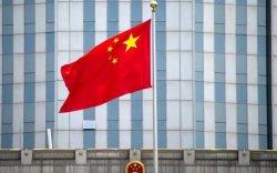 Хятадын төсвийн орлого 11,1 хувиар нэмэгджээ