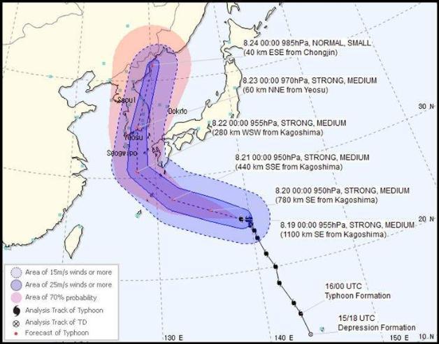 'Сулик' хар салхи Солонгосын хойгийг дайрна