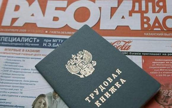 Францчууд Орост хамгийн олон ажлын байр бий болгожээ