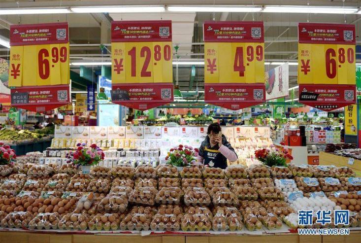 Хятадын өргөн хэрэглээний бүтээгдэхүүний үнэ өсчээ