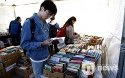 """""""Үндэсний номын баяр"""" ирэх амралтын өдрүүдэд болно"""