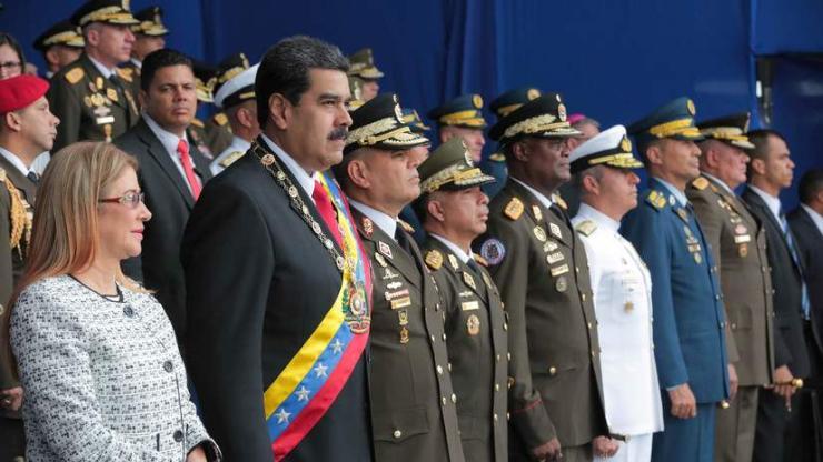 Мадурогийн амь насанд халдах гэж оролдсон хэрэгт Колумбийн Ерөнхийлөгчийг буруутгав