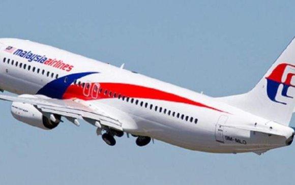 """Малайзын """"Boeing""""-ыг санаатайгаар сүйрүүлсэн"""