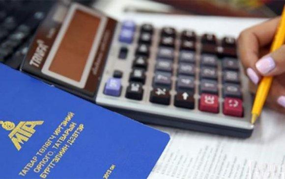 Татварын хөнгөлөлт эдлэх иргэдэд өгөх зөвлөгөө