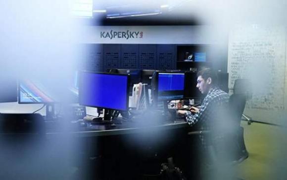 Kaspersky-г хориглосноор Их Британи илүү хохирно гэв