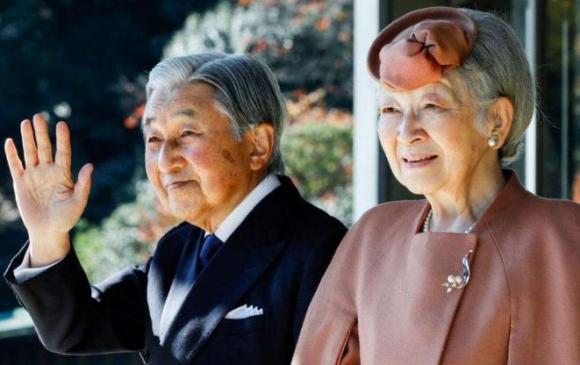 Япончуудын эрхэм дээдэс